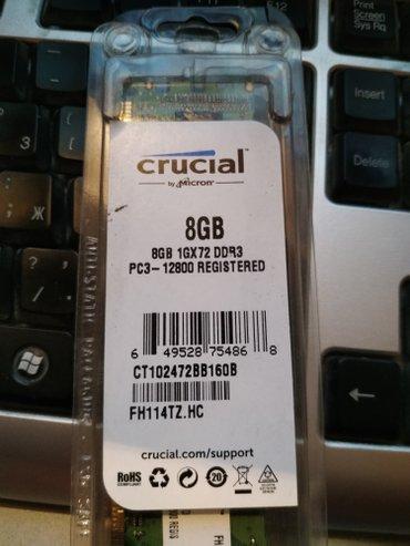 Оперативная память в Кыргызстан: Серверная Оперативная память DDR3 CT102472BB160B.18FED Crucial 8GB