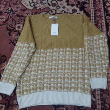 теплые мужские водолазки в Азербайджан: Мужские свитера M