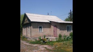голые в Кыргызстан: Миниферма с биогазавой установкой + дом, летняя кухня всё на одном