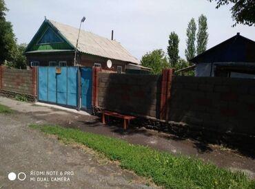 Недвижимость - Беловодское: Продам Дом 56 кв. м, 4 комнаты