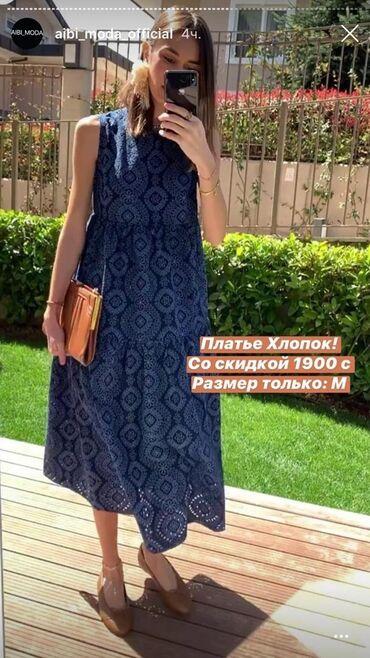 Продаю новое турецкое платье