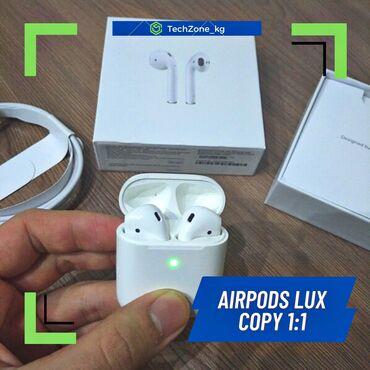 Airpods lux копия, беспроводные наушники премиум класса. -доставка