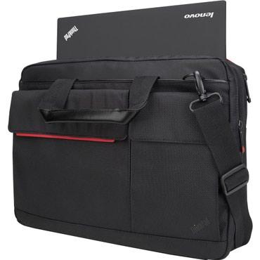 Noutbuklar üçün örtülər və çantalar Azərbaycanda: Lenovo ThinkPad Professional ToploadMarka: LenovoModel: ThinkPad