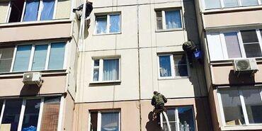 Заделка межпанельных швов, стыков,трещин в многоэтажных домах