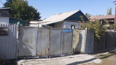 новые вакансии посудомойщица уборщица in Кыргызстан | ПЛАТЬЯ: 100 кв. м, 1 комната