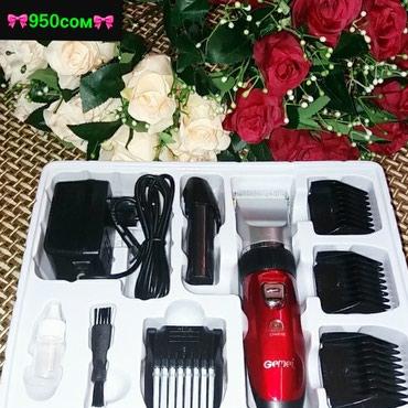 Машинка для стрижка волос! в Бишкек