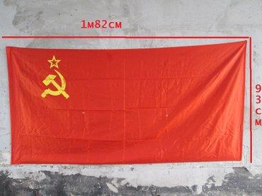 флаги бывшей республик ссср таджикойсср казахстан молдавия литва в Бишкек