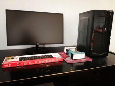 серверы amd epyc в Кыргызстан: Полный комплект игровой компьютер!! Есть кулер на выдув!! Тянет