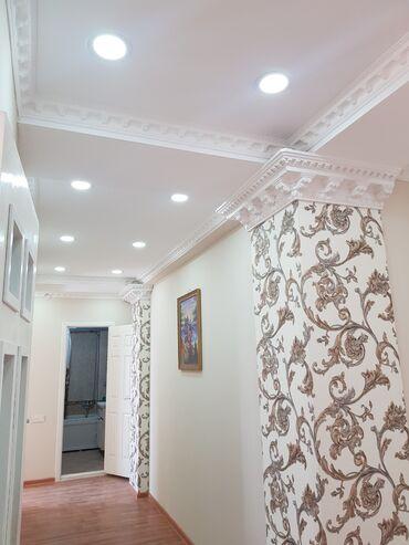 уй сатам в Кыргызстан: Продается квартира: 2 комнаты, 74 кв. м