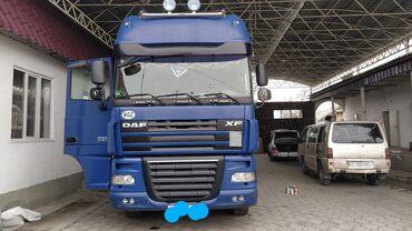 Тягач 105 XF DAF ЕВРО 5 460 коробка Автомат!! 2007 год!! Только Тягач!