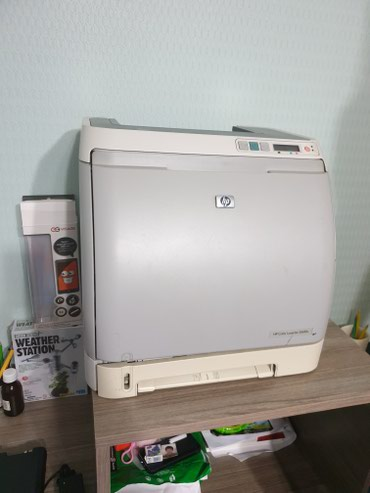 Printer Lazer HP2600 в Bakı