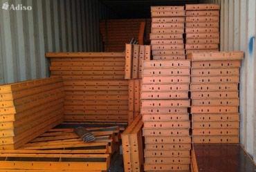 Продаю корейские опалубки, все в Бишкек