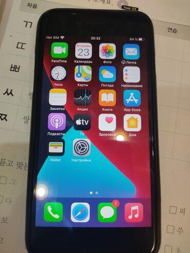 iphone 7 plus цена бу в Кыргызстан: Б/У iPhone 7 64 ГБ Черный