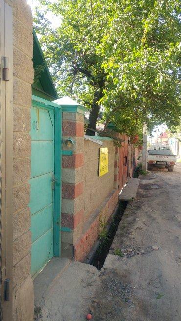 Продается два дома на одном участке, в Бишкек
