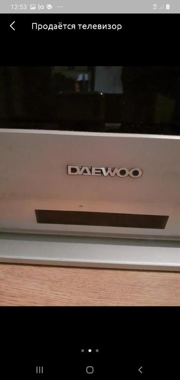 Продаётся телевизор.Корея