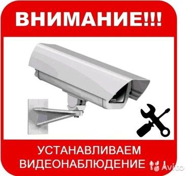 Эгида group   видеонаблюдение. системы в Бишкек