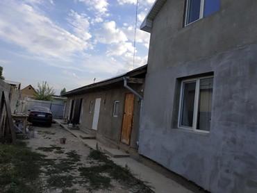 Продам Дом 250 кв. м, 5 комнат