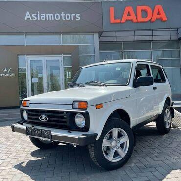 Автомобили - Бишкек: ВАЗ (ЛАДА) 4x4 Нива 1.7 л. 2021