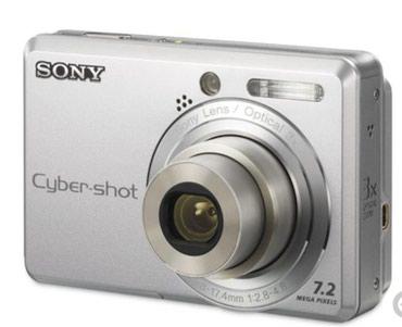 Lenovo vibe shot - Srbija: Digitalni fotoaparat marke Sony Cyber-shot