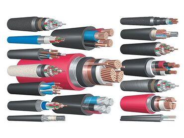 Электромонтажное оборудование - Бишкек: КАБЕЛЬ! Мы, Компания которая имеет эксклюзивные контракты с заводами п
