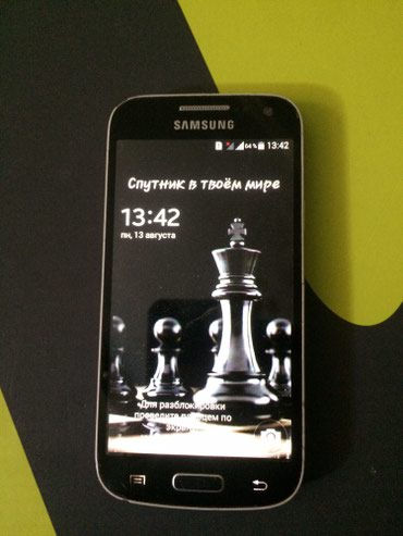 Продаю Samsung Galaxy S4 mini (black edition)  в Кара-Балта