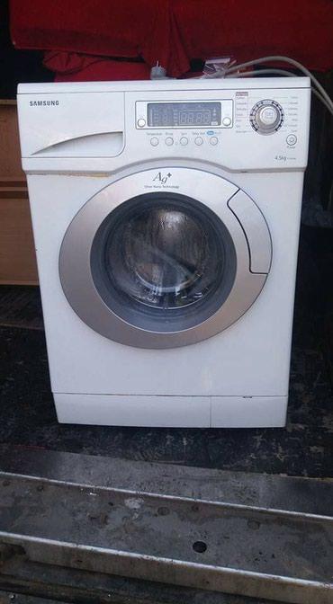 Mašina za pranje - Belgrade