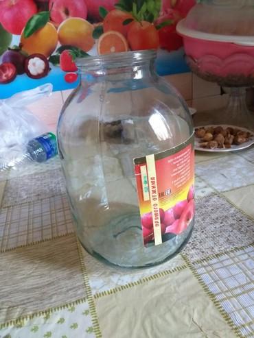 Продаю 3х литровые банки по 20сом. Есть 10штук в Бишкек