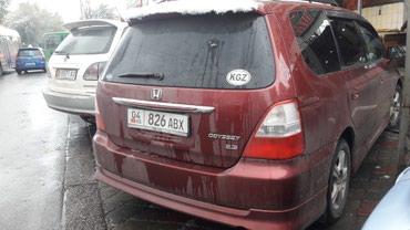 Honda Odyssey 2003 в Бишкек