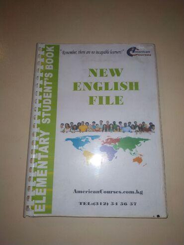 samsung ativ book в Кыргызстан: Английский язык для начинающихNew English File elementary students
