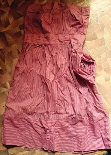 Очень стильное платюшко Зара на худенькую 40-42р в Бишкек