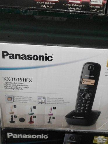 """Bakı şəhərində Ev telefonu """"panasonik"""" kx-t61611fx ,teze,nomre yazan,catdirma var."""