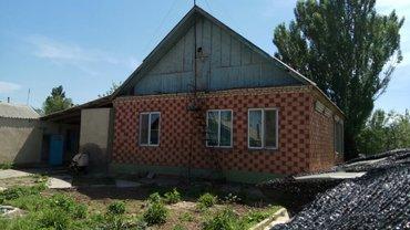 Продается кирпичный немецкий дом в г. in Токмак