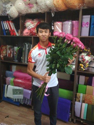 Голландские розы по низким ценам в в Бишкек