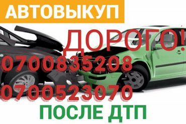 Toyota Altezza 2002 в Бишкек