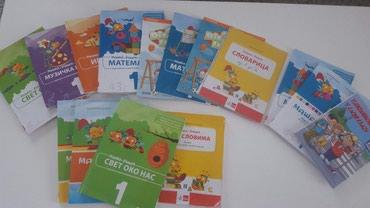 KLETT komplet knjiga za prvi razred - Nis
