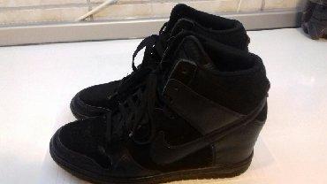 Ženska patike i atletske cipele | Sivac: Orginal nike sa platformom 40 eksta kvalitet