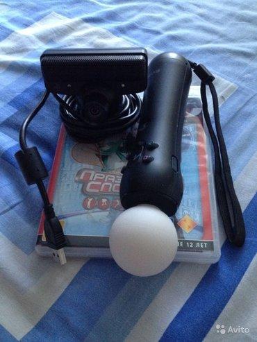 Bakı şəhərində Move + kamera + disk Playstation 3 ucun