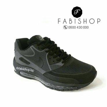 Nike air max в Бишкек