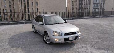 сумка для малышей в Кыргызстан: Subaru Impreza 1.5 л. 2004   115000 км