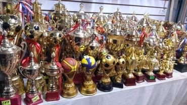 Оптом Кубок Медаль очень много виды в Бишкек