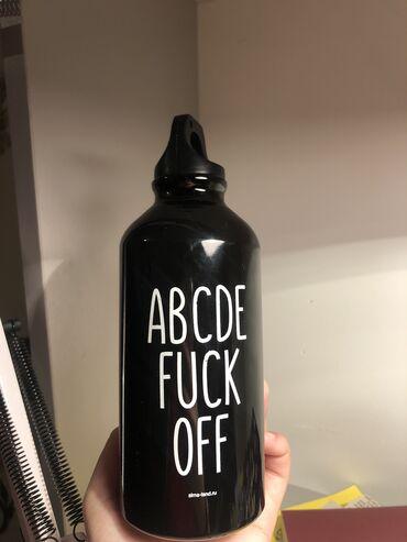 "Бутылка для воды «off"" 400 мл  металл"