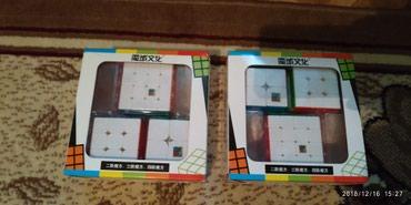 Кубики много разного. набор MOYU 2*2, 3*3, в Бишкек