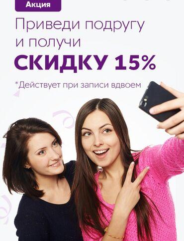Мода, красота и здоровье - Беловодское: Обучение макияж Салонный мастер Визажист Сам себе визажист +бровистка