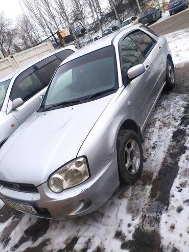 Индукционная плита цена - Кыргызстан: Subaru Impreza 1.5 л. 2004 | 123456 км