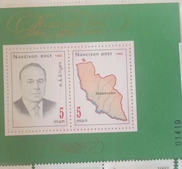 Самая дорогая и редкая марка Азербайджана1993 года выпуска Naxçıvan