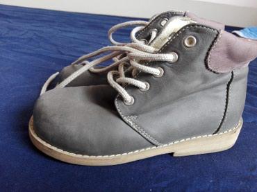 Kozne cipele VIBRAM Austrija 29, kao nove  - Novi Sad