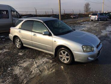 субару ланкастер в Кыргызстан: Subaru Impreza 1.5 л. 2005
