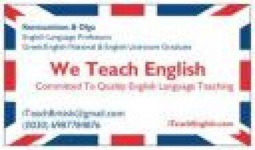 Εκπαίδευση & Μαθήματα - Ελλαδα: LTE Expert - Ελληνο/Αγγλος, Αποφοιτος & Αποφοιτη Αγγλικης Φιλλολογ
