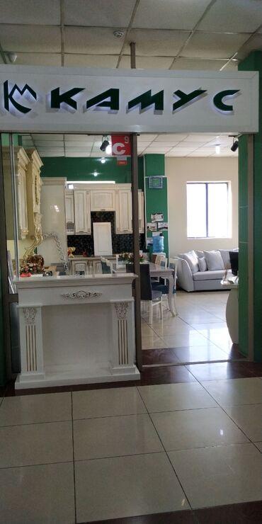 мягкая мебель бу из европы в Кыргызстан: Сдаётся пол бутика в ТЦ Мегакомфорт на 3 этаже 30 кв2м, под мягкую