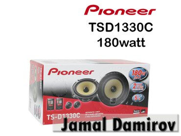 monitor pioneer - Azərbaycan: Pioneer Dinamiklər TSD1330C 180watt.  Динамики Pioneer TSD1330C 180wat
